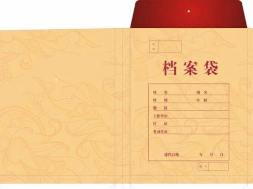 千赢网页手机版登入档案袋设计