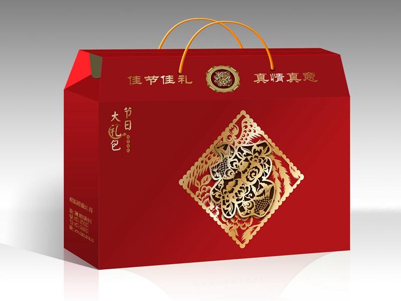 千赢网页手机版登入包装盒千赢网页登录网址